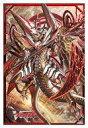 【中古】サプライ ブシロードスリーブコレクション ミニ Vol.99 カードファイト!!ヴァンガード『星輝兵 カオスブレイカー・ドラゴン』