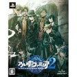 【中古】PSPソフト アルカナ・ファミリア2[限定版]