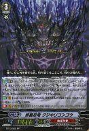 トレーディングカード・テレカ, トレーディングカードゲーム SP13 BT13S02SP