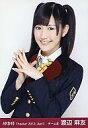 【中古】生写真(AKB48・SKE48)/アイドル/AKB48 渡辺麻友/上半身/劇場トレーディング生写真セット2012.April