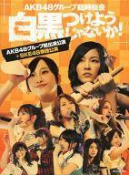 ミュージック, その他 Blu-ray Disc AKB48 !(AKB48SKE48)()