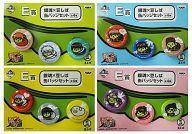 コレクション, その他 () 4 E