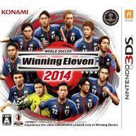 【中古】ニンテンドー3DSソフト ワールドサッカーウイニングイレブン2014