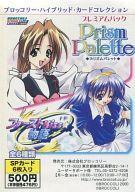 トレーディングカード・テレカ, トレーディングカードゲーム 1824!P27.5 PrismPalette