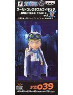 コレクション, その他 1071101:59 ONE PIECE FILM Z vol.5