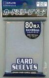 【新品】サプライ カードスリーブハード クリア レギュラーサイズ