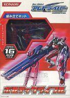 【中古】フィギュア ボルテックライフル「Get Ride! アムドライバー」強化武器シリーズ16 組み立てキット画像