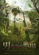 【中古】洋画DVD 男たちの戦場('06豪)【10P13Nov14】【画】