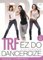 【中古】その他DVD TRF EZ DO DANCERCIZE(DISC6)[masquerade ウエスト集中プログラム]【P25Ap...