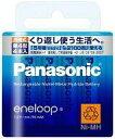 【新品】電池 eneloop 単4形 4本パック(スタンダード)[BK-4MCC/4]fs3gm【05P22Nov13】【画】