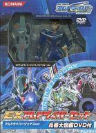 【中古】フィギュア EXアムドライバーセット アムドライバージェナス(クリアブルー)ver.「Get Ride! アムドライバー」兵器大図鑑DVD付画像