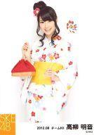 コレクション, その他 (AKB48SKE48)SKE48 2012.08