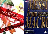 トレーディングカード・テレカ, トレーディングカード F() MF261