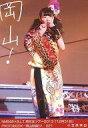 【中古】生写真(AKB48・SKE48)/アイドル/NMB48 小笠原茉由/NMB48×B.L.T.西日本ツアー2013「12月31日」PHOTOBOOK-岡山制覇01/021