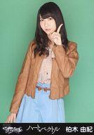 トレーディングカード・テレカ, トレーディングカード (AKB48SKE48)AKB48 CDVer.