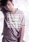 【中古】邦楽DVD 三浦大知 / Choreo Chronicle 2008-2011 Plus