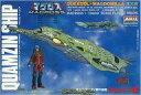 【中古】プラモデル 1/20000 ゼントラーディ軍中型艦 カムジン艦 「超時空要塞マクロス」 シリーズNo.62 [AR-331]