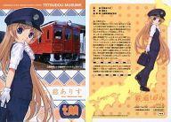 トレーディングカード・テレカ, トレーディングカード  vol.3 PR18