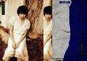 【中古】コレクションカード(女性)/Card Collection「B-Portrait」 No.057 : 山田まりや/レギュラーカード/Card Collection「B-Portrait」