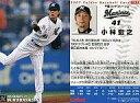 【中古】スポーツ/2007プロ野球チップス第2弾/ロッテ/レギュラーカード 142 : 小林 宏之の商品画像