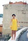 【中古】生写真(女性)/女優 広末涼子/全身・衣装黄色・サンダル/公式ブロマイド
