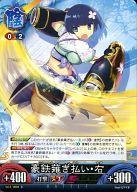 トレーディングカード・テレカ, トレーディングカードゲーム CTCG Vol.3 Vol.3B048 C