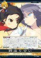 トレーディングカード・テレカ, トレーディングカードゲーム UCTCG Vol.3 Vol.3S008 UC