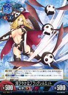 トレーディングカード・テレカ, トレーディングカードゲーム CTCG Vol.3 Vol.3B054 C