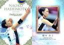 【中古】スポーツ/スペシャルカード/火の鳥NIPPON〜全日本女子バレーチーム〜 SP [スペシャルカード] : 橋本直子/スペシャルカード(金箔カード)