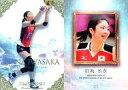【中古】スポーツ/スペシャルカード/火の鳥NIPPON〜全日本女子バレーチーム〜 SP [スペシャルカード] : 岩坂名奈/スペシャルカード(金箔カード)