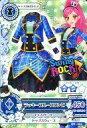 【中古】アイカツDCD/トップス&ボトムス/Swing ROCK/クール/ニンテンドー3DSソフト「アイカツ!2人のmy princess」 DS-004 : ラッキーブルースワンピ/音城セイラ