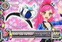 【中古】アイカツDCD/アクセサリー/ニンテンドー3DSソフト「アイカツ!2人のmy princess」 DS-006 : ラッキーブルースクラウン/音城セイラ【タイムセール】