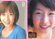 【中古】コレクションカード(女性)/Young Sunday Harvest Collection 酒井若菜 023 : 酒井若...