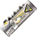【中古】食玩 おもちゃ 10.ブラギガス 「獣電戦隊キョウリュウジャー獣電池6」
