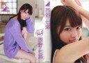 【中古】クリアファイル(女性アイドル) 西野七瀬(乃木坂46) B5クリアファイル EX大衆2013...
