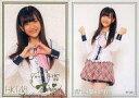 【中古】アイドル(AKB48・SKE48)/HKT48 トレーディングコレクション R156H : 山田麻莉奈/箔押しサインカード/HKT48 トレーディングコレクション