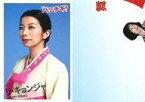 【中古】コレクションカード(女性)/舞台 パッチギ! トレーディングカード リ・キョンジャ(三倉佳奈)/舞台 パッチギ! トレーディングカード