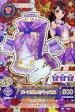 【中古】アイカツDCD/トップス/セクシー/「アイカツ!9ポケットバインダーセット」付属 SP-032 : パープルトルテトップス/紫吹蘭