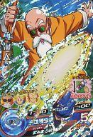 トレーディングカード・テレカ, トレーディングカード P JB-09 P