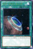 【中古】遊戯王/UR/デュエリストセット Ver.ライトロード・ジャッジメント DS14-JPL26 [UR] : テラ・フォーミング