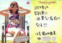 【中古】コレクションカード(女性)/アイドリング!!!オフィシャルトレーディングカードング!!!2014 073 : 菊地亜美/レギュラー/アイドリング!!!オフィシャルトレーディングカードング!!!2014