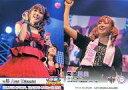 【中古】コレクションカード(女性)/アイドリング!!!オフィシャルトレ...