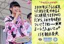 【中古】コレクションカード(女性)/アイドリング!!!オフィシャルトレーディングカードング!!!2014 072 : 朝日奈央/レギュラー/アイドリング!!!オフィシャルトレーディングカードング!!!2014