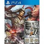 【中古】PS4ソフト 真・三國無双7 with 猛将伝