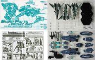 コレクション, その他  DX RVF-25()Ver. F()