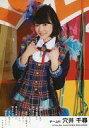 中古生写真AKB48・SKE48アイドルHKT48 穴井千尋ウインクは3回 ver.CD「鈴懸すずかけの木の道で「君の微笑みを夢に見る」と言ってしまったら僕たちの関係はどう変わってしまうのか、僕なりに何日か考えた上でのやや気恥ずかしい結論のようなもの」劇場盤特典