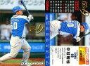 【中古】スポーツ/2009プロ野球チップス第1弾/西武/ベストナインカード B-09 : 中村 剛也