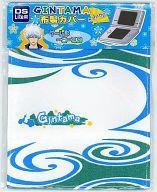 Nintendo DS, ソフト DS GINTAMA() (DSLite)