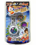 【新品】おもちゃ DX妖怪ウォッチ 「妖怪ウォッチ」【10P01Mar15】【画】