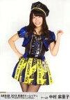 【中古】生写真(AKB48・SKE48)/アイドル/AKB48 中村麻里子/膝上/DVD・BD「AKB48 真夏のドームツアー」封入生写真